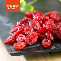 【良品铺子】蔓越莓干100g