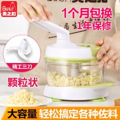 美之扣手动绞肉机 家用多功能切菜器 绞馅机1.5升(1-3人使用)