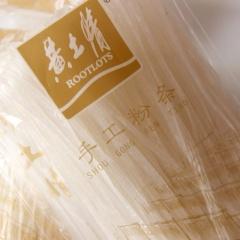 黄土情 手工土豆粉条 细粉500g