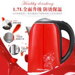 保温水壶GS1758