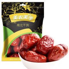 美农美季 和田红枣488g