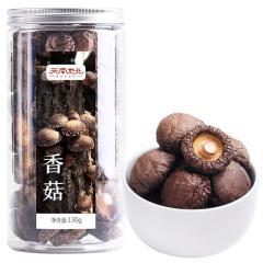 方家铺子 香菇(瓶130g)*3袋