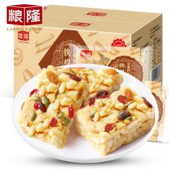 木糖醇铁棍山药坚果燕麦沙琪玛零食小吃充饥夜宵面包整箱糕点休闲食品【2箱】