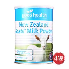 新西兰进口好健康山羊奶粉