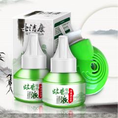 圣洁康电热蚊香液 2瓶套装孕妇婴儿驱蚊液液体无味灭蚊水送加热器
