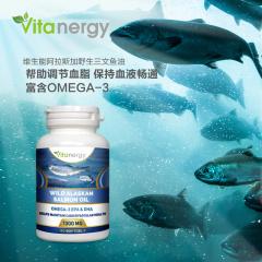 加拿大进口维生能野生深海鱼油三文鱼油软胶囊保护中老年血管健康90粒