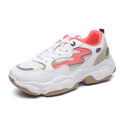 明星代言万沃女鞋韩版单鞋前系带老爹鞋中跟户外松糕鞋女跑步鞋