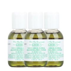 【香港直邮】【3瓶装】kiehl's-科颜氏 小黄瓜青瓜植物精华爽肤水 40ml 小样