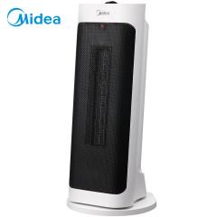 美的 取暖器电暖器电暖气家用倾斜塔式立式摇头速热暖风机7°倾斜仰望送暖风