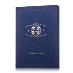 传世财富第一二三四套经典收藏