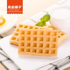 【良品铺子】华夫饼240g(原味/奶香味)