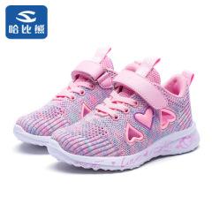 哈比熊  女童运动鞋2020年夏季新款镂空韩版ins 超火学生休闲鞋