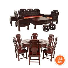 非洲酸枝招财进宝客餐厅买赠组 货号123543