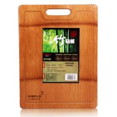 SIMELO施美乐自然元素系列楠竹砧板切菜板厨房案板
