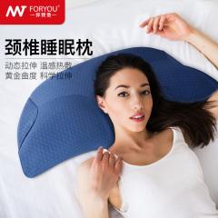 FOR YOU/你我他电动按摩枕矫正颈椎枕头专用枕护颈中药枕成人热敷FY-104