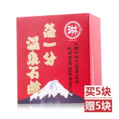 日本进口藻一分温泉皂