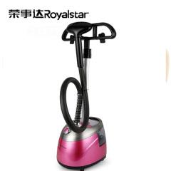 荣事达(Royalstar)蒸汽挂烫机RS-GT97快速熨烫 杀菌除皱