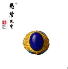 懋隆S925银饰镀金手工花丝镶嵌烧蓝青金石戒指女款礼物正品