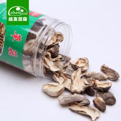 战友蘑菇 天然干菇 草菇 农家自产 南北干货100g