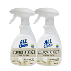 台湾多益得除皂垢清洗剂2瓶装