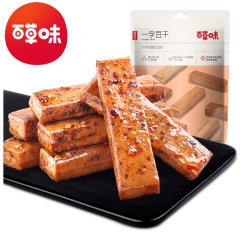 百草味 一字豆干200g*4包装 手撕豆腐干手磨豆干素食小吃散装小包即食零