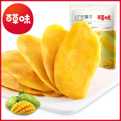 百草味(BE&CHEERY) 【 芒果干120g*4包】 蜜饯零食特产水果干休闲食品