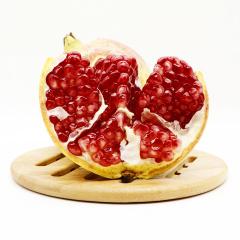 【新鲜水果】突尼斯软籽石榴 3斤装 (4-6个)