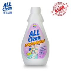 台湾多益得浴室生物清洁剂250ml*3瓶装