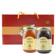 西班牙原装进口布罗家族礼盒橙花+高山500g二瓶装
