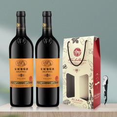 中粮长城干红盛藏5解百纳葡萄酒红酒750ml双支装