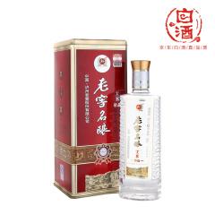 泸州老窖名酿T8珍品52度500ml浓香型白酒