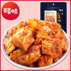 百草味-牛板筋125g*4包装 烧烤味/麻辣味