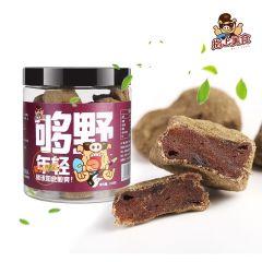 指上美食紫苏酸枣粒248g 湖南浏阳特产零食小吃 野生酱果 酸甜开胃肉厚大颗粒