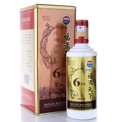 贵州茅台集团福满天下尊荣6年铁盒浓香型白酒 500ml