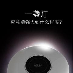 智如易(ROOME)RLA2 智能台灯智能光控人体感应节能LED插电床头灯 智能自动开关手势控制