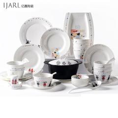 IJARL 亿嘉 创意可爱卡通陶瓷碗盘碗碟碗筷餐具套装 结婚礼品 猫国物语系列套装12件套猫国物语