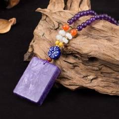 紫韵华贵方形挂件