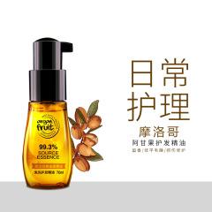 正品摩洛哥护发精油 顺滑润发改善分叉毛躁免洗头发精油M5