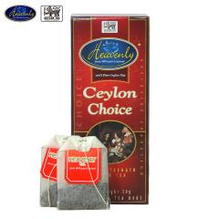 斯里兰卡原装进口 HEAVENLY 哈文迪精选味红茶(2g*25袋)50g