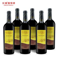 中粮长城干红葡萄酒梅鹿辄赤霞珠红酒红酒礼盒晚安酒整箱6支750ml