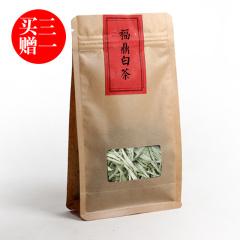 瓯叶 福鼎白茶 白毫银针茶叶 福建白茶 20g/袋