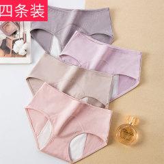 [四条装]2020新款生理期内裤女月经期防漏大姨妈裤卫生棉透气高腰女生