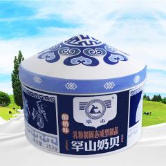【罕山】奶贝蒙古包两罐组合装