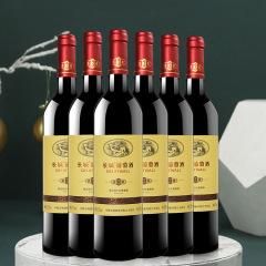 中粮长城干红盛藏解百纳3葡萄酒红酒750ml整箱