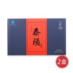 润馨堂牌泰陽口服液健康组
