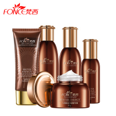 梵西六胜肽抗皱紧致护肤品套装女补水保湿化妆品水乳淡化细纹