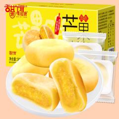 甜饵_风味小吃芒果饼500g/12枚整箱糕点点心休闲零食*2箱