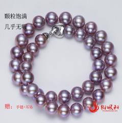 御凤轩奢华贝宝珠紫色套装