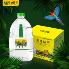 天地精华桶装水天然矿泉水4.5L*4桶弱碱性大桶饮用水整箱