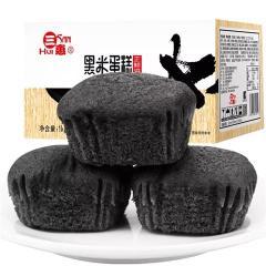 三惠黑米蛋糕整箱1kg 蒸蛋糕黑米糕点心营养早餐网红零食早餐